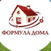 Дома и бани под ключ Калининград | Формула дома