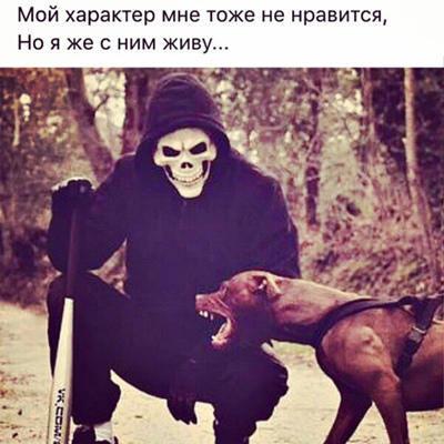 Розбек Юсупов, Шымкент