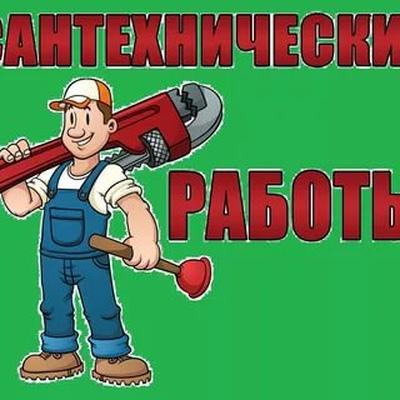 Алексей Александров, Кимры