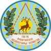 Алуштинское лесоохотничье хозяйство