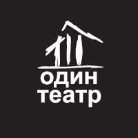 ОдинТеатр