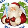 Сибирская служба Деда Мороза. Омск