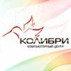 Создание и продвижение интернет-сайтов г.Брянск