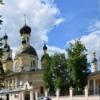 Храм Живоначальной Троицы у Салтыкова моста