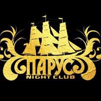 Стрептиз ночной женский клуб официальный сайт байк клуб ночные волки в