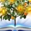 Институт Новых Наук ( Школа Духовных знаний)