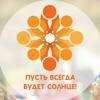 Благотворительная команда г. Москва