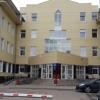 Ростовская Центральная Районная Больница