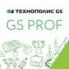 GS Prof