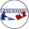 Rybolov Kz