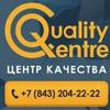 Специальная оценка условий труда (соут) Казань
