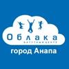 Батутный Центр Облака Анапа
