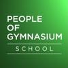 People of Gymnasium   School