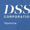 Digital Smart System DSS Тернополь