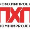 """ООО """"ПРОМХИМПРОЕКТ"""" - Проектируем будущее!"""