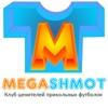 Клуб. Модные, красивые футболки Megashmot.ru