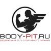 BODY-PIT.RU