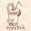 Мастерские детского творчества Art-Cocktail
