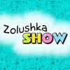 Zolushka SHOW - Детские праздники, аниматоры