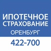Ипотечное страхование+ОСАГО Пассаж Оренбург