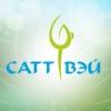 Центр Сатт Вэй | Йога в Екатеринбурге, цигун