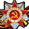 Наклейки на 9 мая оптом  Пилотки и флаги оптом