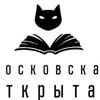 Московская Открытая Библиотека (МОБ)