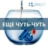 Создание сайтов студия Plexart