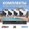 Видеонаблюдение в Ставрополе, ЛКС и ЛВС
