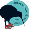 KiVi Clean|Чистка обуви|Витебск|Могилев|Гомель