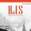 Научно-технический журнал H&ES