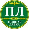 Пивная лавка Новосибирск | 18+