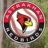 Astrakhan Red Birds Baseball Club