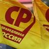 СПРАВЕДЛИВАЯ РОССИЯ в Воронежской области