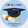 Portal Obuka