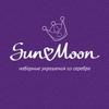SunMoon - наборные браслеты из серебра.