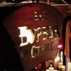 Bar Bourbon Street | Бар Бурбон Стрит