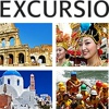 EXCURSIO - экскурсии и развлечения по всему миру