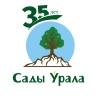 Сады Урала