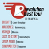 REVOLUTION BEST TOUR 2016