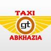 Такси GT Абхазия