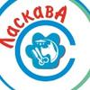 Стрижка собак и кошек:  груминг- салон Ласкава
