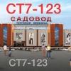 Анастасия Муравьева ст7-123