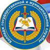 КГиМС г. Йошкар-Ола