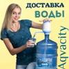 AquaCity - доставка воды в Запорожье