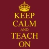 преподавание по призванию