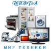 """Интернет-магазин бытовой техники """"Цифра"""""""