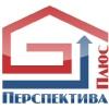 "Агентство Недвижимости ""ПЕРСПЕКТИВА ПЛЮС"" Казань"