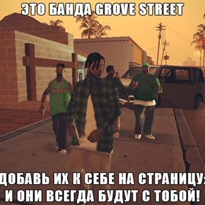 Олесь Буньо, Стебник