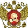 Юристы, адвокаты, правозащитники Новосибирска